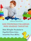 600 Primeras Palabras Más Usadas Tarjetas Bebe Bilingüe Vocabulario Español Chino Libro Infantiles Para Niños