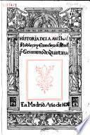 A la muy antigua, noble y coronada villa de Madrid