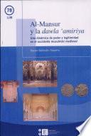 Al-Mansur y la dawla 'amiriya
