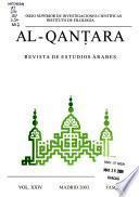 Al-Qanṭara
