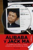 Alibaba y Jack Ma/ Alibaba