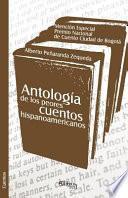 Antologia de Los Peores Cuentos Hispanoamericanos