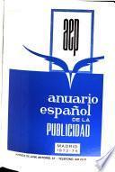 Anuario español de la publicidad