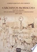 Archivos moriscos