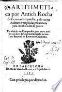 Arithmetica Por Antich Rocha de Gerona compuesta, y de varios Auctores recopilada0