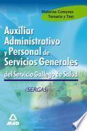 Auxiliar administrativo y personal de servicios generales del Servicio Gallego de Salud