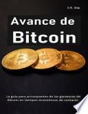 Avance de Bitcoin