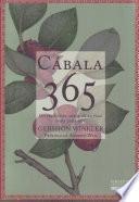 Cabala 365/ Kabbalah 365