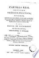 Cartilla real novísima teórico-práctica reformada