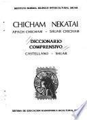 Chicham nekatai apach chicham-shuar chicham