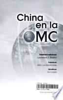 China en la OMC