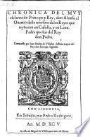 Chronica del ... rey Don Alonso el Onzeno ... en Castilla