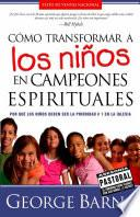 Como Transformar a los Ninos en Campeones Espirituales