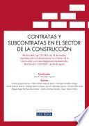 Contratas y subcontratas en el sector de la construcción (e-book)