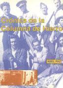 Crónica de la Columna de Hierro