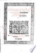 Cronica del esclarescido rey Don Alonso, onzeno deste nombre, padre que fue del rey Don Pedro
