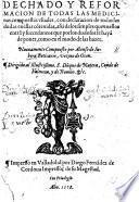 Dechado, y reformacion de todas las medicinas compuestas usuales, etc. MS. notes