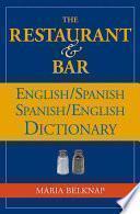 Diccionario Inglés/español Español/inglés Para Restaurantes Y Cantinas