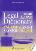 Diccionario Jurídico Inglés-español, Español-inglés Wiley