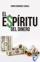 El espíritu del dinero