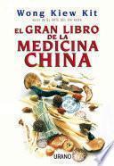 El gran libro de la medicina china