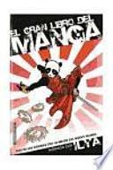 El gran libro del manga/ The Great Book of Manga