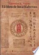 El libro de los alfabetos