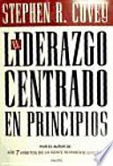 El liderazgo centrado en principios