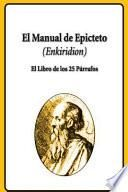 El Manual de Epicteto (Enkiridion)