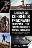 El Manual del Corredor Principiante en español/ The Beginner Runner's Manual in Spanish: Una guía completa para comenzar como corredor o trotador