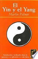 El yin y el yang