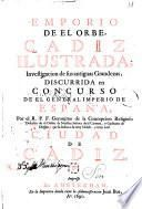 Emporio de el Orbe, Cadiz