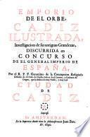 Emporio de el orbe, Cadiz ilustrada, investigacion de sus antiguas grandezas, ...
