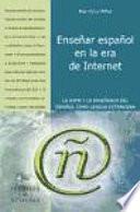 Enseñar español en la era de Internet