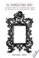 Espejo del rey