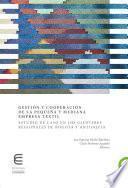 Gestión y cooperación de la pequeña y mediana empresa textil: