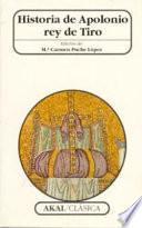 Historia de Apolonio rey de Tiro