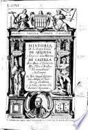 Historia de la insigne ciudad de Segouia y conpendio [sic] delas [sic] historias de Castilla