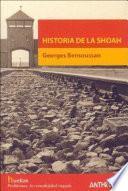 Historia de la Shoah