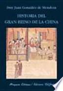Historia del gran reino de la China