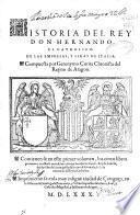 Historia del rey don Hernando el Catholico, de las empresas y ligas de Italia