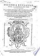 Historia ecclesiastica y flores de Santos de España