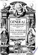 Historia General de la Orden de Ntra, Sra. de la Merced