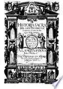 Historia sacra del santissimo sacramento sacramento contra las heregias destos tiempos