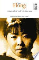 Historias del río Hulan