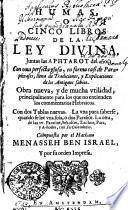 Humas, o, Cinco libros de la ley divina