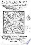 La coronica de los mvy valientes cavalleros don Florisel de Niquea, y el fuerte Anaxartes