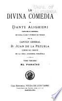 La divina comedia de Dante Alighieri: El paraíso