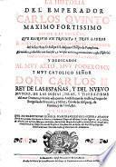 La Historia del Emperador Carlos Quinto ... que escriviò en treinta y tres libros el M. D. Fr. P. de Sandoval, abreuidos, y añadidos con ... noticias ... por Don I. Martinez de la Puente, etc