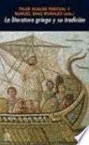 La literatura griega y su tradición